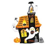 【ハロウィン】ハロウィンホーンテッドハウス